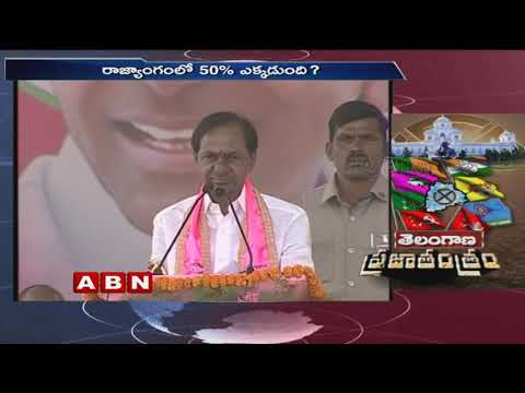 India is not your father's jagir , Telangana CM KCR tells PM Modi | Telangana Elections 2018