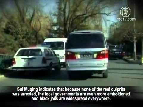 Black Jail Case Trial Avoids The Real Culprits