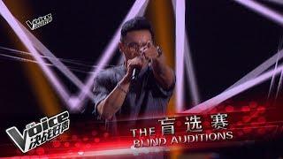 Jelly李国玮《巧克力》盲选赛 | The Voice 决战好声 2017