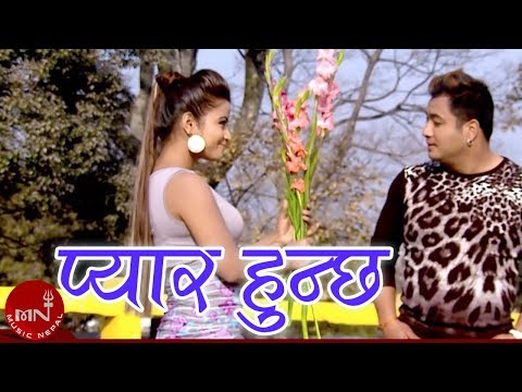 Pyar Hunchha By Ramji Khand  And Krishnaa Gurung Full Hd video