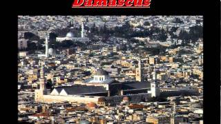 Destruction of Damascus - Isaiah 17 Prophecy