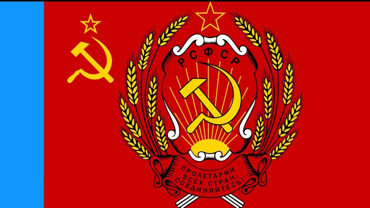 Гербы и флаги России  gerbiflagru