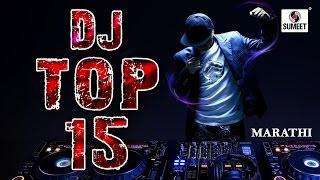 download lagu Dj Top 15 - Marathi Dj Songs - Jukebox gratis