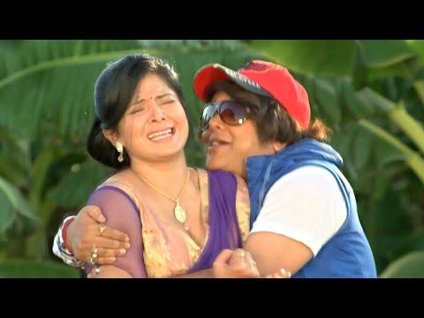 दिन में बलत्कार Din Me Balatkar - Khache Dhage Scene - Bhojpuri Comedy Scence - Kheshari Lal Yadav video