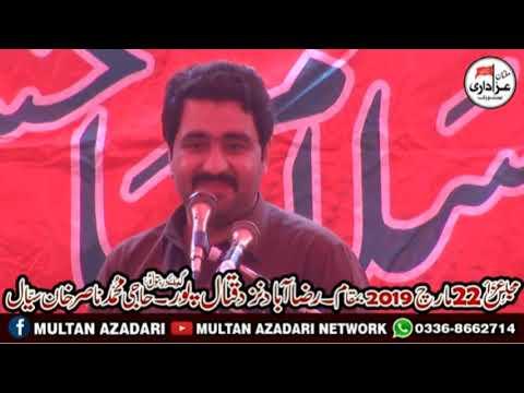 Zakir Ghulam Abbas Jappa I YadGar Majlis 22 March 2019 I Raza Abad QatalPur