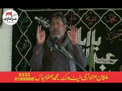 Zakir Liaqat Hussain Samandwana | Majlis | 1 Jan 2018 | Masiab |