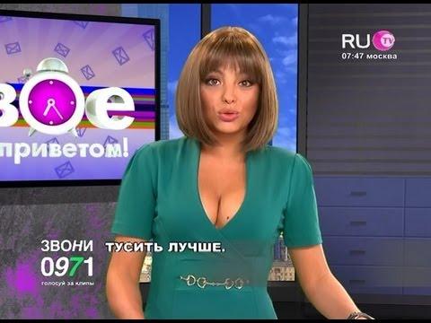 golie-vidzhei-lena-boska-i-dilya