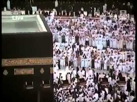 Very Emotional Recitation Of Qur'an By Maher Al Muaiqly video