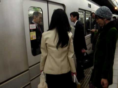 Subway train arriving into Roppongi station, Tokyo