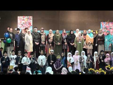 Islamic Foundation School French Assembly 2010 (PART 4)
