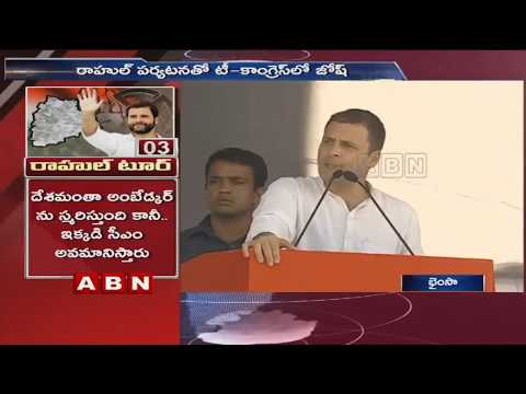 AICC Chief Rahul Gandhi Speech At  Congress Praja Garjana Sabha in Bhainsa | ABN Telugu