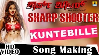 Kuntebille Song Making | 'Sharp Shooter' Kannada Movie | Diganth, Aindritha Ray