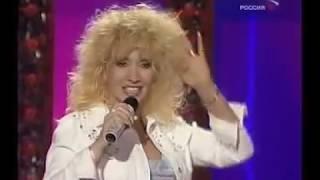 Ирина Аллегрова - Сведу с ума