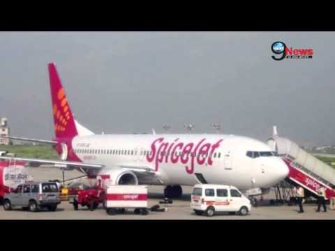 SpiceJet sg 622 hit a Stray Buffalo during Takeoff in Surat: All the Passengers are Safe