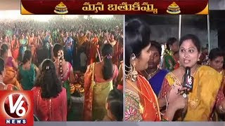 Saddula Bathukamma Festival Celebrations At Warangal Padmakshi Gutta