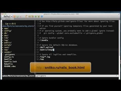 Научись Rails: создание первого Rails-приложения (эпизод 1)