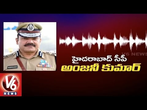 Hyderabad Police Commissioner Anjani Kumar Says 'Respect Citizen Dignity at Any Cost' | V6 News