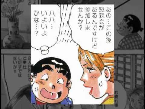 神奈川 華道教室編