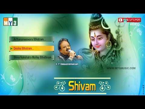 Lord Shiva Top Devotional Songs In Telugu    Shivam Juke Box    Volga Video