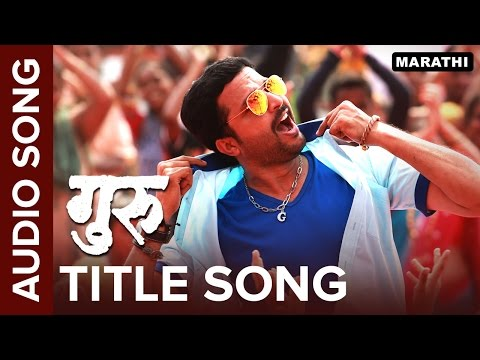 Guru Title Song | Full Audio | Ankush Chaudhari
