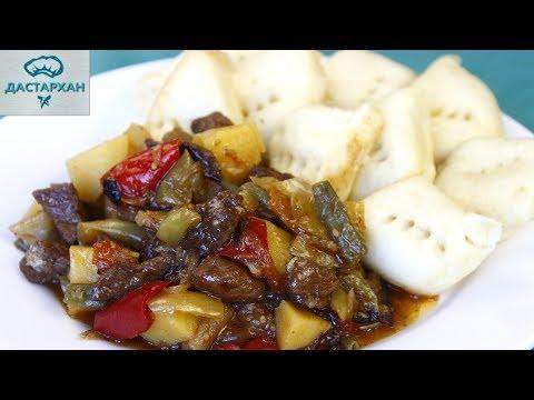ОБАЛДЕННО ВКУСНЫЙ УЖИН для Всей Семьи ☆ Пампушки с овощами и мясом ☆ Восточная кухня
