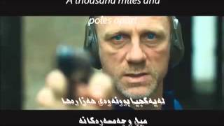 Skyfall - Adele ( skyfall ) , Kurdish - English sub ..said for James Bond 007 Skyfall Film