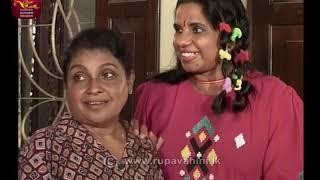 Nisala Vilaa| Episode -03 | 2018-11-29