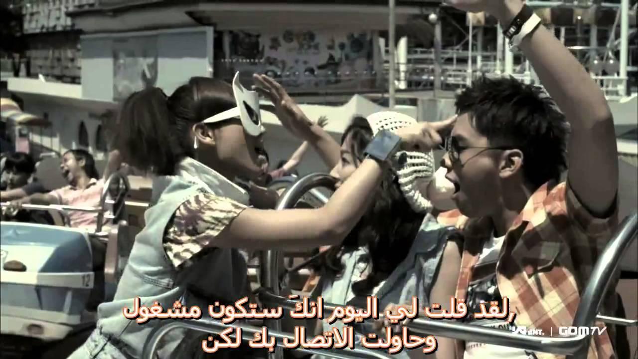 Youtub Arab 83
