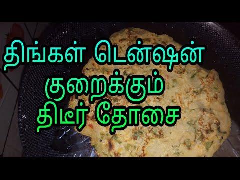 அரிசி மாவு மற்றும் ரவா இருக்கா?instant breakfast recipe |suji recipes |rice flour recipes
