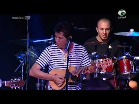 Baaziz - Zine El Fassi (live)