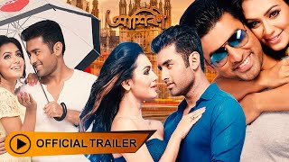 Aashiqui - True Love | Official Trailer | Nakash Aziz & Savvy | Eskay Movies