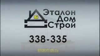 Правильная технология строительства Каркасного дома!