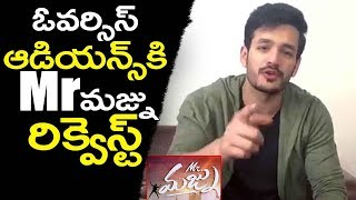 Akhil Akkineni video byte for Overseas audience | #MrMajnu is all set for the grand premiers in USA