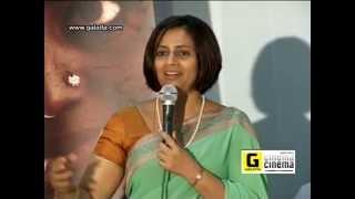 Aarohanam - Aarohanam Press Meet