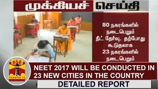 BREAKING | NEET 2017 will be conducted in 23 new cities in the Country - Prakash Javdekar