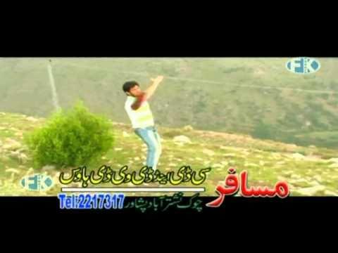 Part 8-new Pashto Romantic Action Telefilm 'tohfa'-cast-seher Malik-arbaz Khan-babrik Shah-hd.flv video