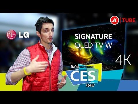 CES 2017: телевизор LG Signature OLED TV W