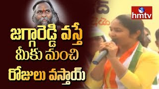 Jaya Reddy Speech In Election Campaign at Sangareddy | hmtv