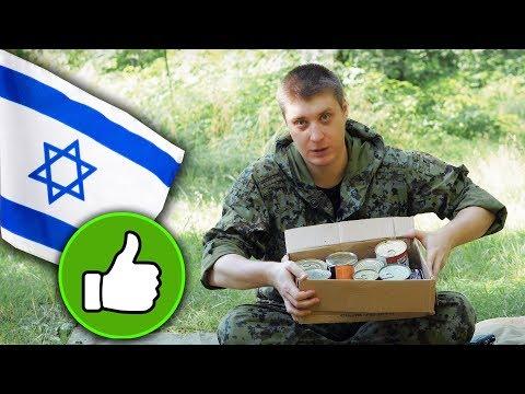 =Обзор ИРП= | Израильский суточный ИРП на ЧЕТЫРЕХ ЧЕЛОВЕК!!