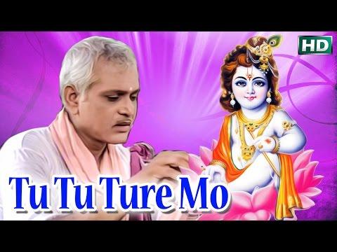 Tu Tu Ture Mo    Andha Laudi    Sri Charan    WORLD MUSIC