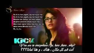 download lagu Tu Hi Tu Full Song Kick  Arabic&english Sub gratis