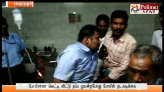 Ramanathapuram : Rowdy Govindan encountered while trying to escape from police | Polimer News