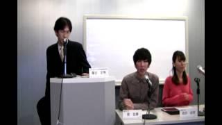 第3回ガチ・ニコ生セミナー