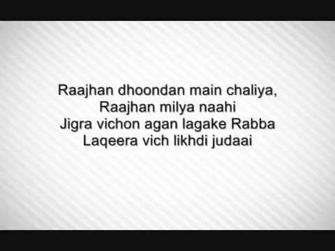 Judaai Badlapur Lyrics Video  I  Arijit Singh, Rekha Bharadwaj, Sachin Jigar video