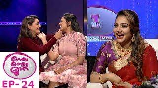 #OnnumOnnumMoonnuSeason3   Ep - 24 Rebecca & Pratheeksha to rock on the floor    Mazhavil Manorama