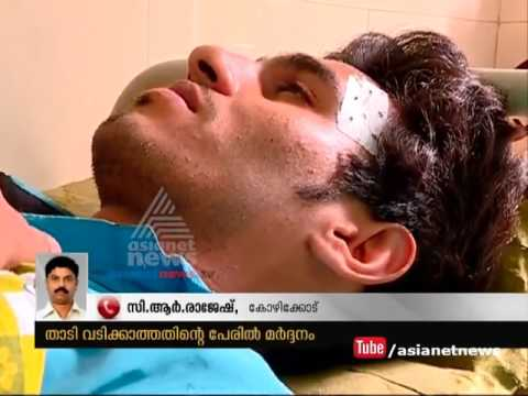 Ragging allegation against Seniors in Kerala | FIR 15 July 2016