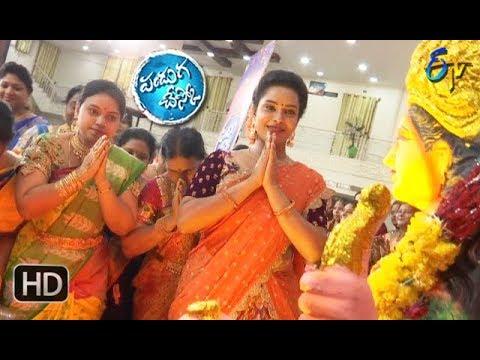 Panduga Chesko | 17th October 2018 | Full Episode | ETV Telugu