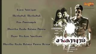 Sankarapuram - Sankarapuram Tamil Film Juke Box