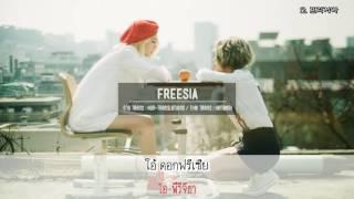 [THAISUB] 볼빨간사춘기 (Bolbbalgan4) - 프리지아 (Freesia)