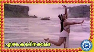 Malayalam Movie - Ezham Kadalinakkare - Part 12 Out Of 27 [Soman, Seema] [HD]